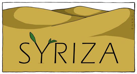 siryza